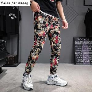 Streetwear Hipster Harajuku Sweatpants Chineses Estilo Summer Basculador Calças Homens Carga Harem Harem Hip Hop Moda Casual Flor Calças