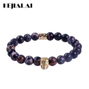 Kejialai 1pc Anil Arjandas Skull Bracelet 8mm Black Sea Sediment Stone Imperial Beads Skull Charm Bracelet Men Jewelry Gift