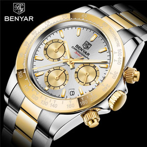 BENYAR Brand Men Sports Quartz Watch Luxury Men Waterproof WristWatch New Fashion Casual Watch relogio masculino