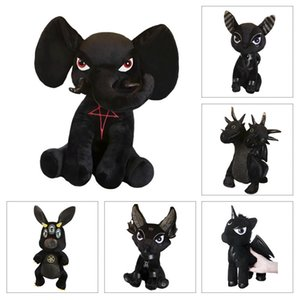 Killstar Devil Doll, black five pointed star, rabbit, elephant, anubis, Plush doll gift for children, boy