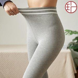Los leggings grises usan la brusca de la primavera y el algodón apretado de la cintura altos del invierno del otoño de otoño de otoño de otoño mujeres
