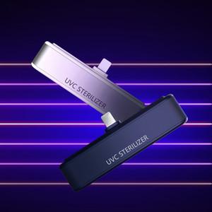 Многофункциональная портативная Mini USB UVC Desinfection Lamps поддерживает мобильные телефоны Apple и Type-C стерилизовать огни для дома и на открытом воздухе