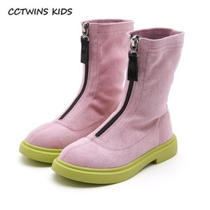 Kids Boot Shoes New 2019 Kids Fashion Black Boots Baby Girls Autumn Pink Zip Brand Ankle Boots Children Soft Casual Dress Shoes Y1116