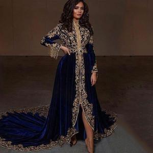 Vintage Navy Blue Velvet Lace Moroccan Kaftan Dresses Evening Wear Long Sleeve Islamic Dubai Saudi Arabic Caftan Prom Party Dress High Low