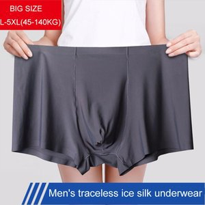 4pcsPLUSSIZESeamless Men Boxers Luxury Silk Antibacterial Boxers Underwear Men Sexy under wear Underpant Boxer Mens Underwar