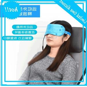 New silk steam hot compress sleep USB heating eye mask