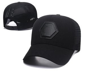 Toptan Siyah Ayarlanabilir Nakış Lüks Snapback Şapka Açık Yaz Erkekler Basketbol Kapaklar Güneş Visor Ucuz Tasarımcı Kadın Beyzbol Şapkası