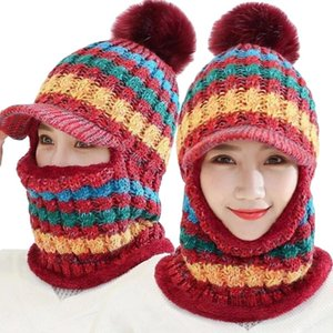 Women Winter Balaclava Beanie Hat with Visor Striped Pompom Ski Mask Neck Warmer 6XDA