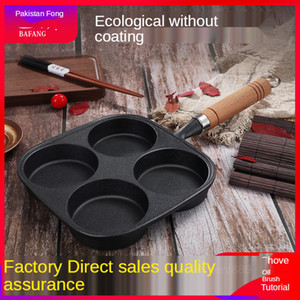 19 types of deep fried egg mould cast iron egg dumpling pot household burger machine uncoated non stick flat bottom breakfast pan