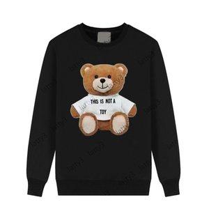 Женщины дизайнеры одежда 2020 роскошные мужчины женские толстовки мода женская толстовка повседневная пуловер осень с длинным рукавом мужская одежда свитер вершина