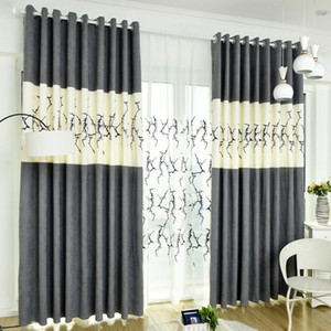 Nordic Simple Modern Schneider Shade Curtains for Living Dining Room Bedroom. Left and Right Biparting Open