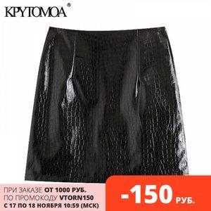 KPYTOMOA Women 2020 Chic Fashion Faux Leather Textured Mini Skirt Vintage High Waist Back Zipper Female Skirts Mujer A1121