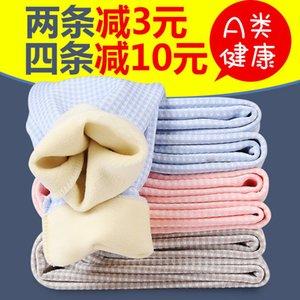 Warm Plush Boy's Flannel Wear Girls' Bottoming Pants Medium and Large Children's High Waist Cotton