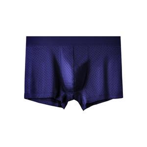 Fábrica Outlet Silk Malha de Seda Respirável Boxer Antibacteriano Confortável Homens Underwear Suporte Atacado e Personalizado