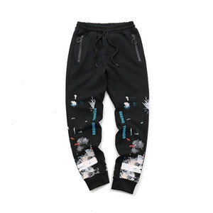 Chaopai white starry sky fireworks pants suit autumn slacks off men's and women's casual pants ow splash ink graffitiUTFVV7N2NKIW