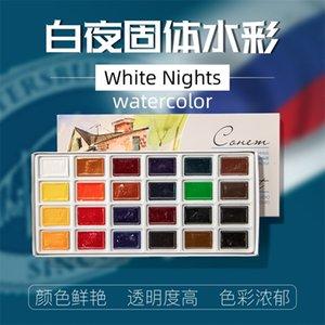 Rus Beyaz Geceleri Katı Suluboya Boya Öğrenci / Sanatçı Sınıf Yüksek Konsantrasyon Guaş Pigment Çizim Boyama Malzemeleri 201225