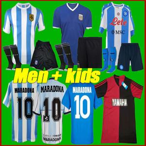1978 1986 Argentina Maradona Home Soccer Jersey Retro 93 94 Newells أولاد أولاد 1981 Boca Juniors 87 88 نابولي Napoli Football Shirt Men + Kids