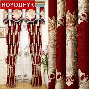 Big red European and American style top  jacquard embossed blackout curtains for living room window curtain Bedroom1