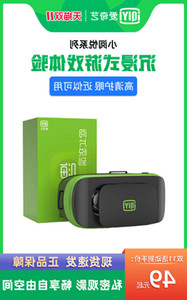 2waq1Iqiyi small reading Yue s VR mobile phone special 3D glasses virtual reality headwear movie game equipment