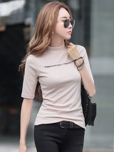 Mid sleeve women's T-shirt spring and autumn 2020 new half high collar bottoming shirt women's versatile small shirt half sleeve A1112