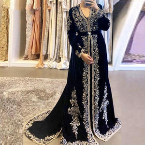 Middle East Arabic Moroccan Kaftan Abaya 2021 Black V Neck Long Sleeves Evening Prom Dresses Shine Appliqued Dubai Muslim Formal Gown AL7797