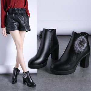 Woman Flat Boots Female Shoes Winter Footwear Luxury Designer Round Toe Boots-Women Low Rubber Ladies 2020 High Heel