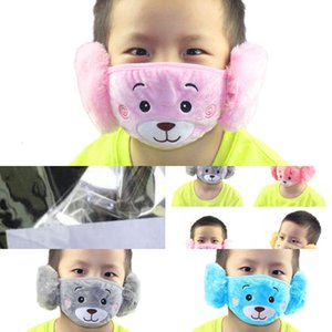 Cute Ear Protective Mouth Mask Animals Bear Design 2 Kids In 1 Child Winter Face Masks Children Mouth-Muffle Dustproof 2 9jzj z