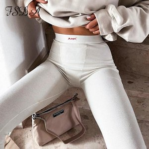 FSDA 2020 Summer Long Ribber Pants White Embroidery Women Streetwear Bottom Joggers Sweatpants High Waist Trousers1