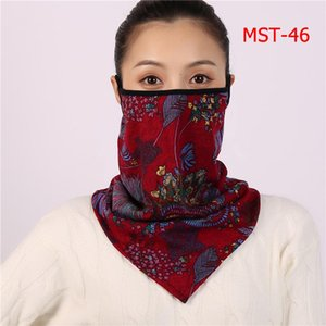 2020 New Women Winter Scarves Cotton Feeling Mask Man Neck Scarf Rings Headband Soft Warm Face Scarfs Masks sqcExJ