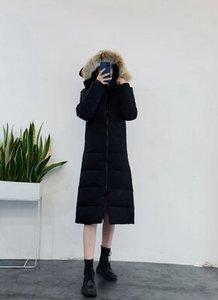 2020 novo pato branco para baixo de alta qualidade quilt curta alonga over-the-knee das mulheres jaqueta à prova de vento impermeável cinco níveis frio proteger