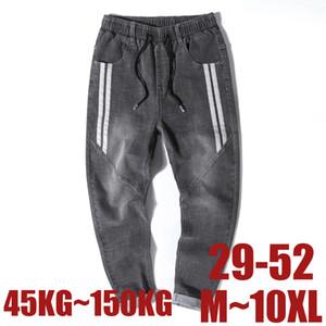 Синие мужские большие большие плюс размер 50 52 150 кг мужские высокие свободные прямые джинсовые брюки брюки эластичные джинсы талии 9XL 10xL