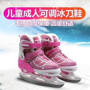 fqbrN Children's adult adjustable shoes for and wo Beginners Children's adult adjustable skates Shoes skating shoesskates for men and women