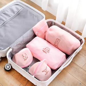 غرامة صافي حقيبة الغسيل آلة غسل غرض خاص جيب سميكة الملابس سلسلة سستة أكياس الملابس الداخلية 3 5RL N2
