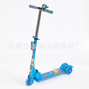 For Children High quality Adjustable height Kick Scooters Folding Foot Scooters with Flash PVC wheels & LED1