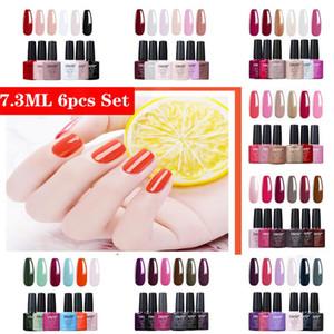 Elite99 6Pcs 7.3ml Classic Color Gel Nail Polish Set Soak Off UV LED Nail Varnish Primer Art Gel Polish For Manicure Kit