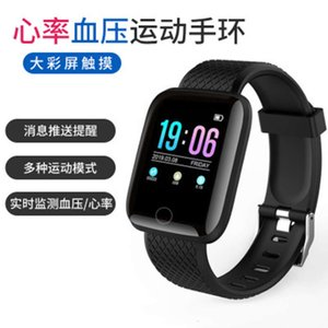 116Plus Frequência Heart Sleep Monitoring 1.3 Grande tela de cor Youhuo app smart pulseira