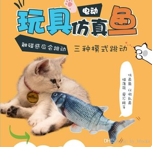 26cm Pet Cat Toy USB Charging Simulation Electric Dancing Moving Floppy Fish Cats Toy Interactive Pet Playing Toy