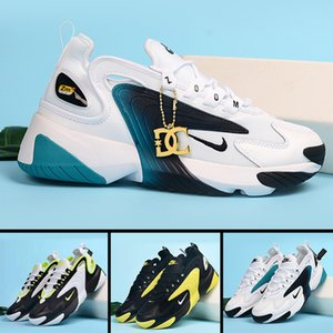 2020 fashion air cushion shoes men running shoes high elastic breathable comfortable non-slip casual running outdoor shoes