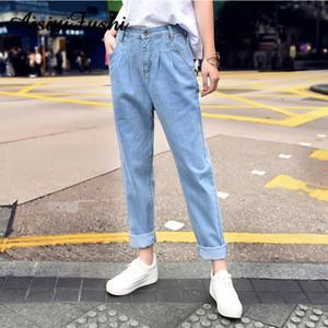 High Waist Wide Leg Woman Loose Boyfriend Washed Pants Harem Jeans Denim Women's Trousers Spring Streetwear