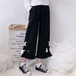 Womens Trousers Korean Japanese Harajuku Ulzzang Casual Loose Love Pants Female Cute Japan Harajuku For Women