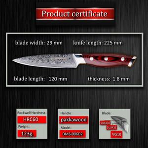 Şam Bıçak Seti 2 ADET Şam Japon Paslanmaz Çelik VG10 Şef Yardımcı Bıçaklar Pişirme Mutfak Şef Bıçak Pro Pişirme Araçları