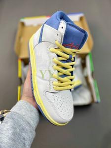 Новый выпуск Atlas X Dunk High Lost на море SB обувь мужские синие женские тренажеры спортивные кроссовки
