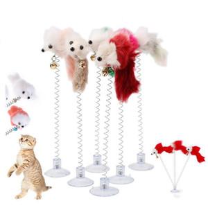 Смешные качели весенние мыши с всасывающей чашкой пушистые игрушки кошка красочные перья хвосты мыши игрушки для кошек маленькие милые игрушки домашних животных DHE4621