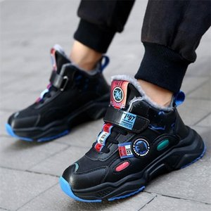 SKHEK children's sports shoes 2020 new 8 primary school kids 9 big boys casual tide 10 high to help basketball shoes 11 Z1127