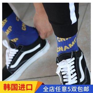 Новые Корейские Ggorangnae Письмо Chunqiu Стиль колледжа Мужские Средние Носки Мода Бренд Анти Запах Спортивные Носки