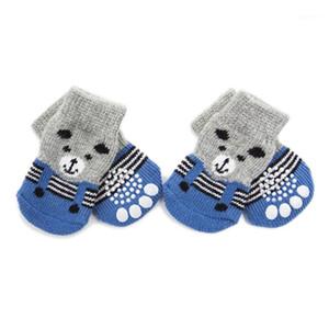 Собака одежда для домашних животных, нескользящие носки с животным и размером1