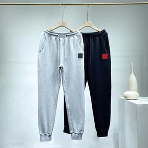 Pantalones de pista para hombre Pantalones de moda Pantalones Hombres Casual Pantalón Jogger Bodybuilding Fitness Sweat Time Limited Sweetpants