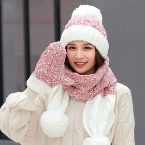 Presente de Natal Beanie Beanie Bonito de Inverno Lãs Chapéu Lenço Luvas Three-Peça Versão coreana da tendência de silvestre doce quente de malha yye3253