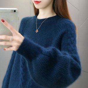 Crew neck Pullover women's Mori's loose fitting sweater for autumn and winter 2020
