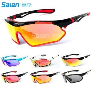 Спортивные солнцезащитные очки Велоспорт бейсбол бегущий рыболовный вождение Гольф пешком велосипедные очки для мужчин